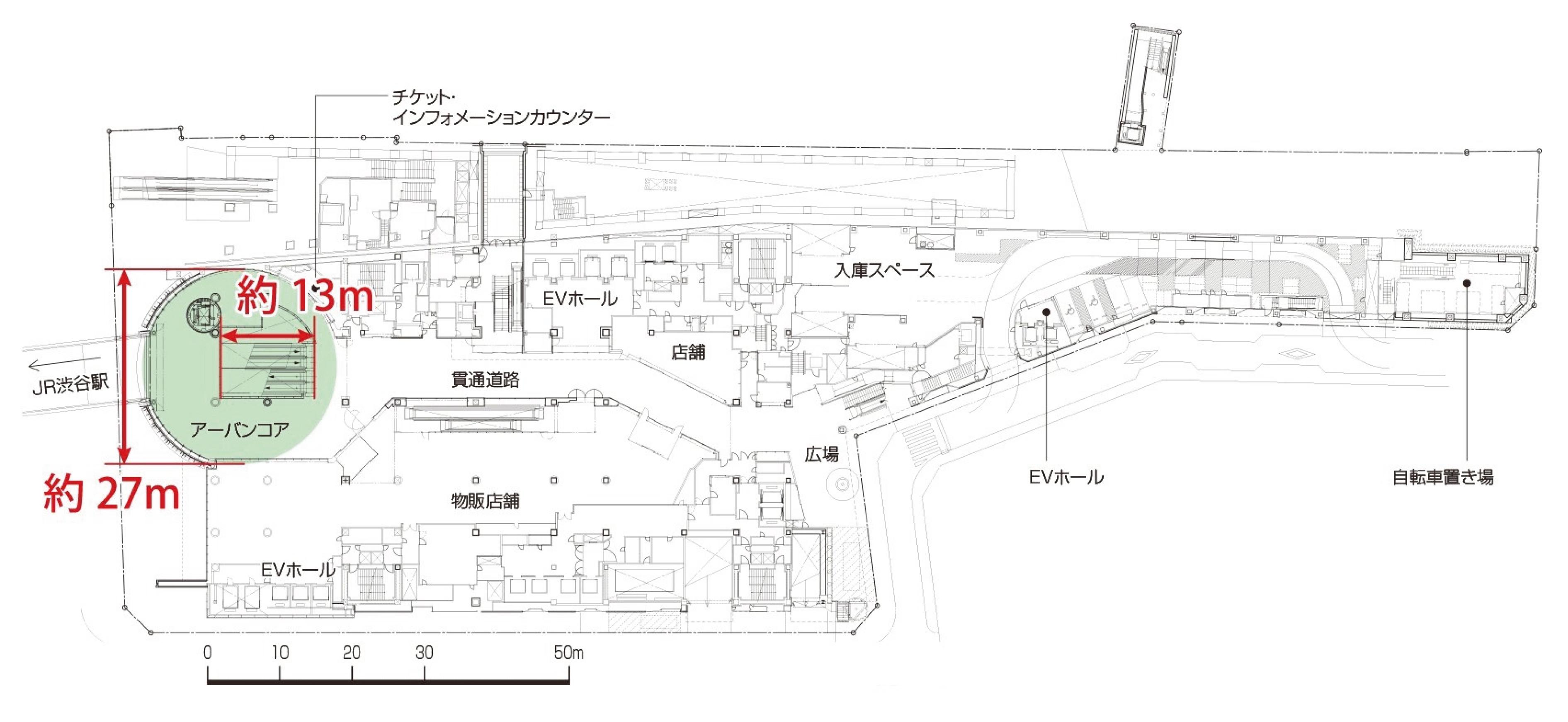 図6-2  渋谷ヒカリエ(東急株式会社資料を日建設計にて加筆)