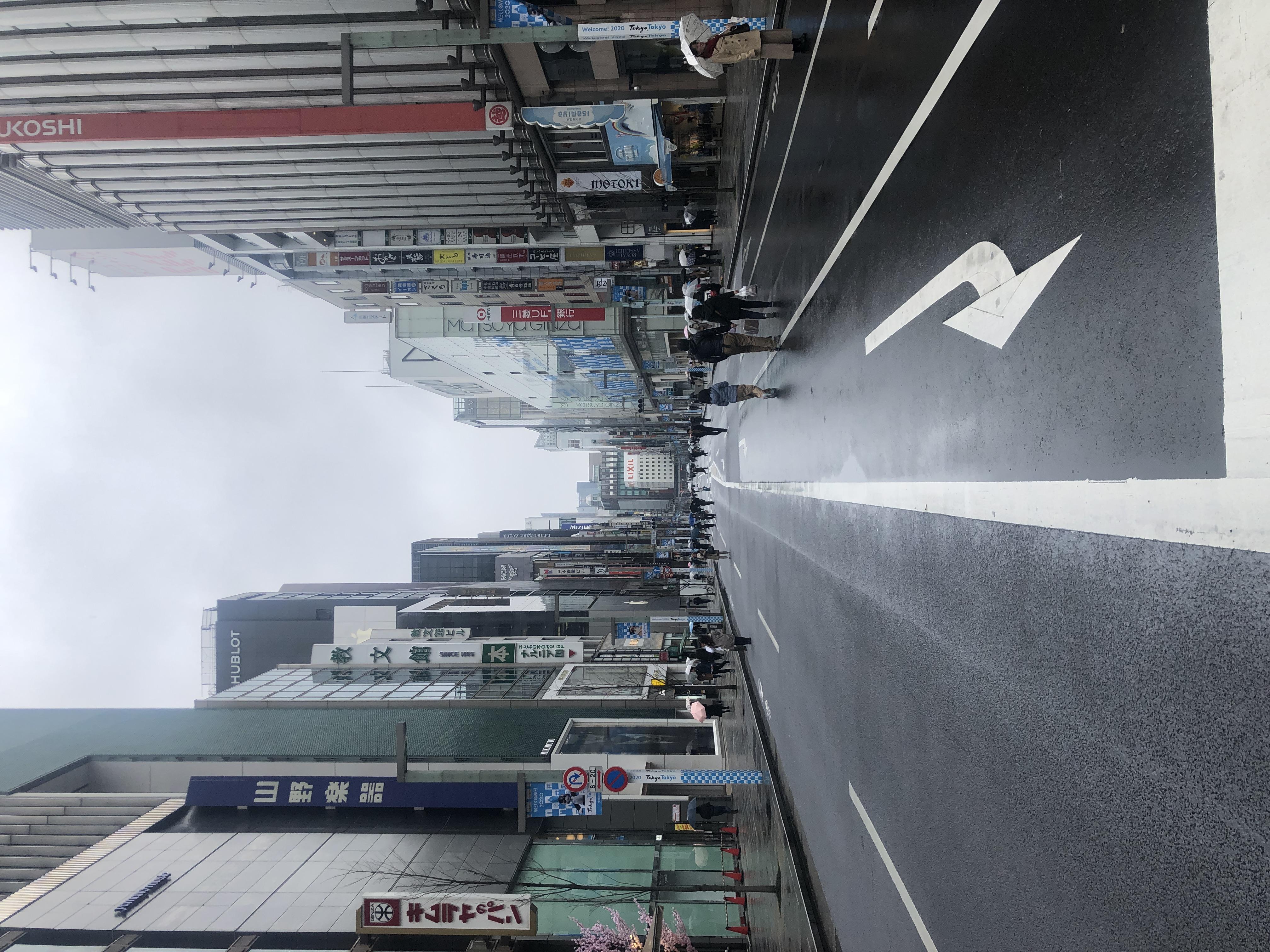 銀座中央通り (2020年3月8日)