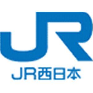 西日本旅客鉄道㈱