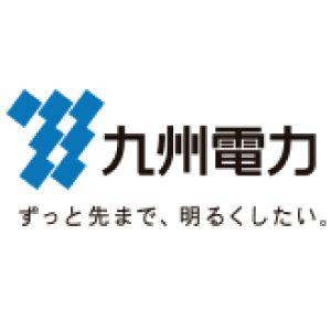 九州電力㈱