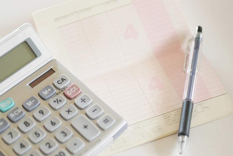 若い世代で預貯金の目的「老後の生活資金」が増加- 首都圏18~79歳男女3000人に調査 -