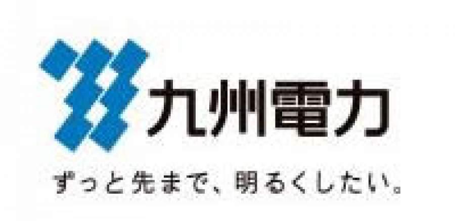 九州電力株式会社 様