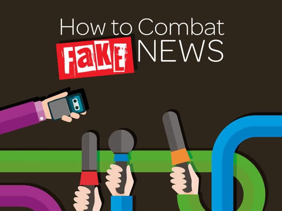 日本でも広がるフェイクニュースの背景と対策