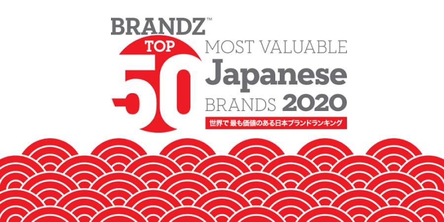 WPPグループ、日本のブランドランキング上位50を発表 最も価値のある日本の消費者ブランドはトヨタ