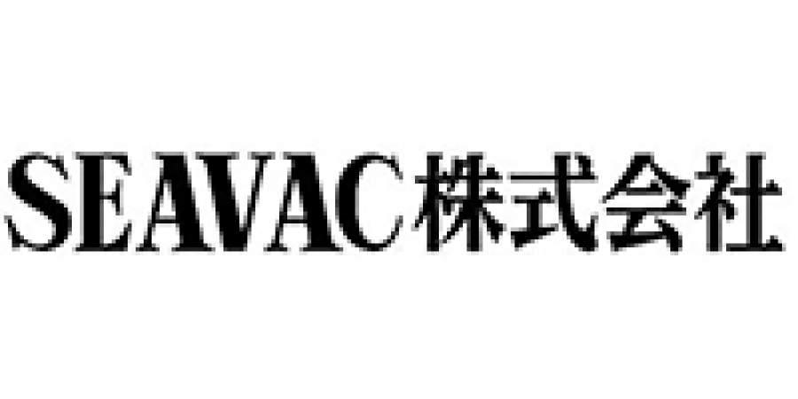 SEAVAC株式会社 様