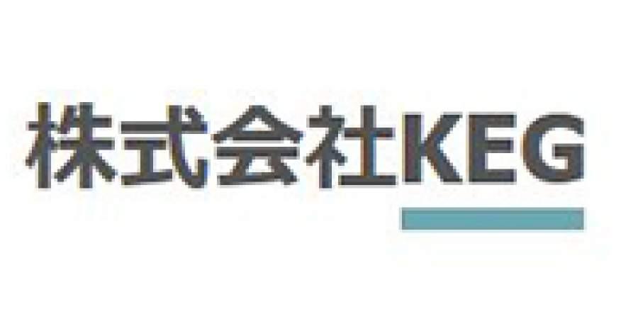 株式会社KEG 様